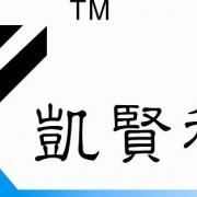 上海欧莱斯油墨科技有限公司