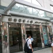 香港初慕国际有限公司