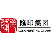 深圳隆印国际集团印刷有限公司