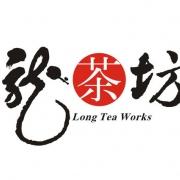 香港龍茶坊飲食集團連鎖有限公司