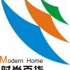 2016第110届中国日用百货商品交易会