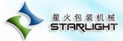 封箱机/广州包装机/包装机械/中速自动开箱机