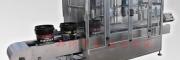 全自动液体肥料灌装机、中包装灌装机