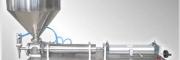 气动膏体灌装机厂家、小型灌装机价格最优惠