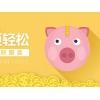 投资理财公司,贵州服务好的贵州理财在哪能找到