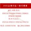 供应插卡音箱升压5V IC-PS7516