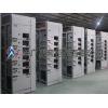 东广成套提供优惠的MNS配电柜:MNS抽屉柜