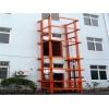 青海升降货梯:青海信誉好的升降货梯制造商