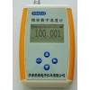 RN200精密数字温度计厂家推荐