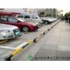 优质的车位挡轮杠——福州哪里有供应口碑好的车位挡轮杠