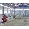 供应PET塑料圆丝拉丝机生产线设备机器机械挤出机组