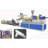 供应PET塑料片材生产线设备机器机械挤出机组