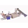 供应PET废旧回收塑料造粒机生产线设备机器机械挤出机组