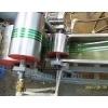 供应一出四PET塑钢打包带生产线设备机器挤出机组塑料机械