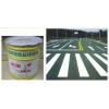路面划线漆价格马路油漆白色斑马线油漆批发