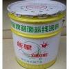 柳州道路桶装划线漆卖多少钱一桶?道路划线反光油漆批发