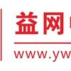 专业厦门网站制作公司——福建好搜信息提供可信赖的专业企业建站