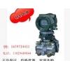 西安性价比高的EJA310A压力变送器|供应EJA变送器