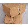福建品质优良的礼盒包装厂家:天地盖包装专卖店