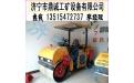 济宁单钢轮压路机厂家4吨压路机 驾驶型压路机