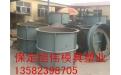 生产下水井钢模具&U型槽模具