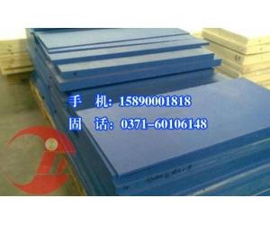 北京尼龙板保质保量生产选金大厂家