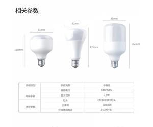wifi球泡灯 手机调光调色 远程控制开关定时led智能灯泡