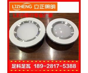 led灯具品牌排行