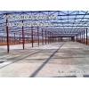 西宁钢结构工程设计制作当选青海普远钢结构 西宁钢结构厂房