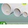 [安社商贸]优质pvc管批发:抛售pvc管