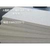 知名的A级聚合聚苯板厂商 聚苯保温板批发价格