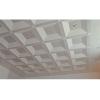 兰州铝天花板——大量出售物超所值的铝天花