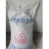 专家推荐有品质的硫酸钡_泰安硫酸钡