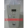 SWRA-F充电模块
