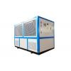 重庆冷水机厂家——如何选购好的风冷冷水机
