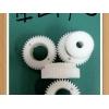 订购深圳小模数齿轮——大量供应高质量的小齿轮