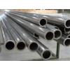 45#精密管规格,聊城友联金属材料专业供应精密钢管