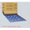 PET自粘防水卷材——[供应]潍坊优惠的自粘防水卷材
