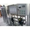 家用纯水机厂家 【厂家直销】价位合理的工业环保污水水处理设备