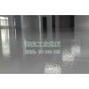 华安环氧树脂地坪漆施工|广东环氧树脂地坪漆地板漆哪家更*