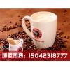 朝阳主题咖啡经营模式:给您推荐信誉好的朝阳主题咖啡招商