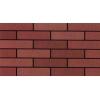 供应泉州质量好的工程砖|通体砖价格