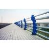 优质道路护栏:买河道护栏厂家就来创淳交通设施