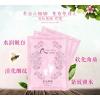 妙安堂茶树脚膜怎么样 公司 北京市具有口碑的妙安堂茶树脚膜品牌