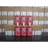划算的乐泰:广东畅销乐泰Lcotite243 螺纹锁固剂出售
