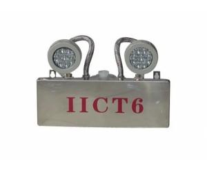 沈阳新黎明2x10W BCJ IIC级防爆双头应急灯