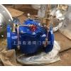 质量好的水利控制阀——*水利控制阀推荐