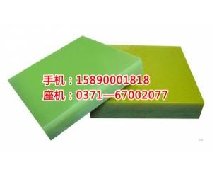 河南金大尼龙专业生产MC尼龙板厂家