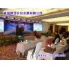 博玲会议会展提供一流的西宁会议会展服务,闻名全国  ,西宁会展中心