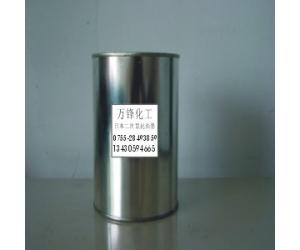 全新原装正品日本进口氧化油墨,阳极氧化渗透油墨,最佳供应商